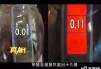 德顺驾校百科:媒体曝汽车太阳膜造假内幕 40元成本膜专供4S店卖上千