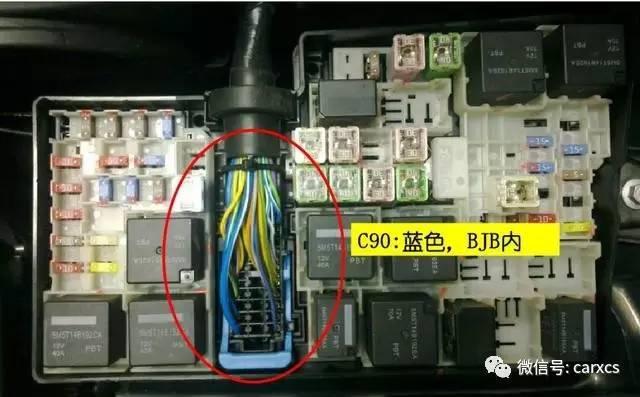 经验交流:2012款新福克斯-维修手册-电气系统(1)