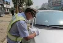 学驾心得:临时停车几分钟也要被罚款?老司机教你如何与交警斗智斗勇