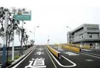滨海驾校百科:坡起总是熄火、溜车怎么办?