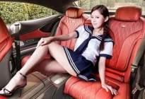 通百川驾校:坐后座还得劈腿,知道汽车后排座位前为什么会有凸起吗?