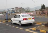 长通达驾校:侧方停车2种方法完美呈现,一定要收藏