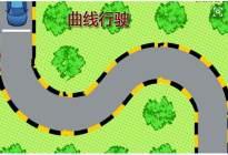 宏途远征驾校:没那么难!科目二曲线行驶不压线很简单!