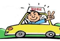 驾驶技巧:没车也要先考个驾照,这是哪门子道理?