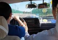 经验交流:学车科目二怎么打方向盘 科目二方向盘打法口诀