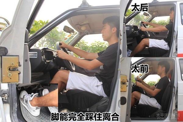 学驾心得:学车技巧科二坡道定点停车和起步
