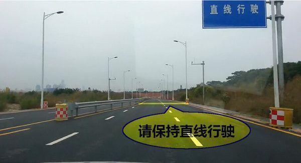 直線行駛方向跑偏圖片