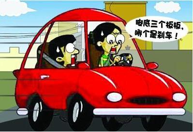 动漫 卡通 漫画 设计 矢量 矢量图 素材 头像 399_273