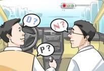 百姓驾校:自动挡PRNDSL啥意思?