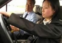 经验交流:如何才能避免挂科,快速拿到驾照?