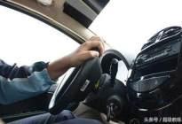 科目解读:开车实习期,你要了解的几大常识!