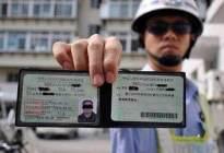 经验交流:交警提示:2017年驾驶证年审新规定,请各自检查自己的驾驶证