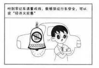 门源县江源驾校:科目三又挂在直线行驶?来学点技巧,下回一把过