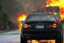安通驾校百科:汽车自燃怎么办 汽车自燃的征兆