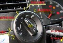 学驾心得:科目三灯光模拟考试怎么操作
