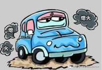 驾驶技巧:科目三80%的考生都因这些原因挂科了,你过关了吗?