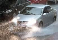经验交流:驾考中易出错的天气题大盘点