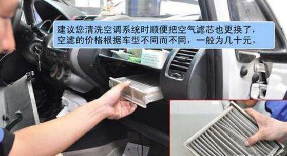 手把手教你清洗汽车空调10分钟搞定以后再也不用去修理厂了