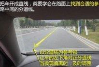 仓龙驾校:科目三直线行驶方向盘一动不动吗