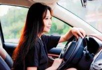 东方驾校百科:女司机开车技巧 女司机如何安全开车
