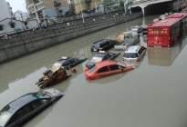 安吉驾校:被水淹过启动点火会报废?暴雨季节处理爱车被淹要这么办
