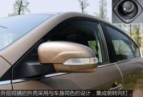 造型动感/调校偏舒适 测2016款骏派A70