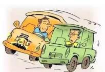 学驾心得:这种情况开车直接撞上去,死亡率最低!