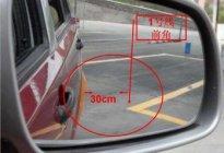 长安驾校:新手倒车后视镜的用法有哪些