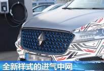 宝沃纯电动SUV/19日首发 采用蓝色中网