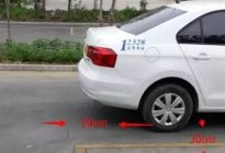 开车要领:发动机机油压力过低怎么办