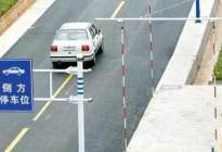 驾驶技巧:驾照攻略来啦!科目二通关就靠它!