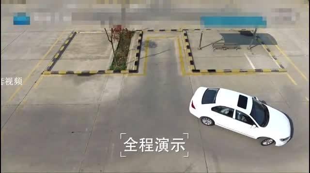 公交驾校:科目二实用倒车入库技巧!据说看了都过了