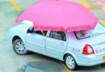 驾驶技巧:下雨天驾校可以练车吗 下雨天练车注意事项