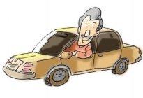 安达驾校:老年人学车考驾照注意事项有哪些