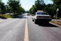 驾驶技巧:科目三|扣分点解析及考核标准