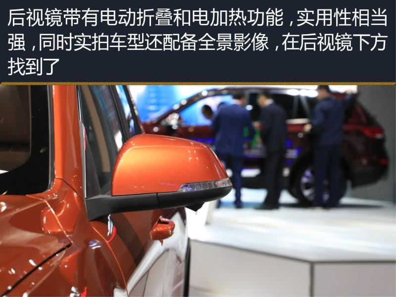 颜值 高配置 川汽野马T80上海车展图解高清图片