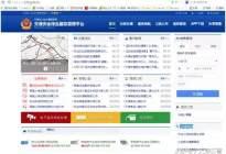 汇丰驾校:货车通行证网上申请操作流程来了!终于可以自己来啦