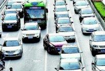 学驾心得:哪些开车行为最容易违规