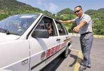 安裕丰驾校百科:学车到底是一种什么样的体验?
