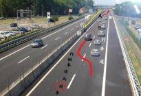 高速公路超车技巧有哪些