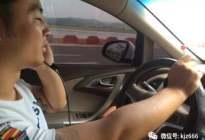 安全驾驶|十种开车最危险的行为