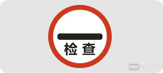 美高梅官网 20