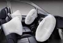 安全气囊打开的条件有哪些