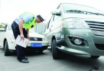 2017最新交通事故处理流程