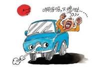 驾驶技巧:拿证≠会开车,离开驾校后新手必须纠正的6个习惯