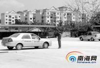 市民投诉儋州驾校:报名费3500元 练车1小时90元
