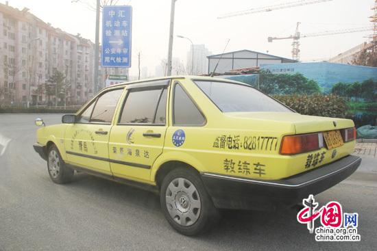 首页 专题 贵州省荣臣海泉达报名地点  青岛荣臣海泉达驾校教练车在市
