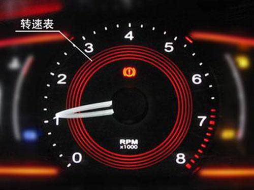 【汽车仪表盘总成维修】- 驾考宝典