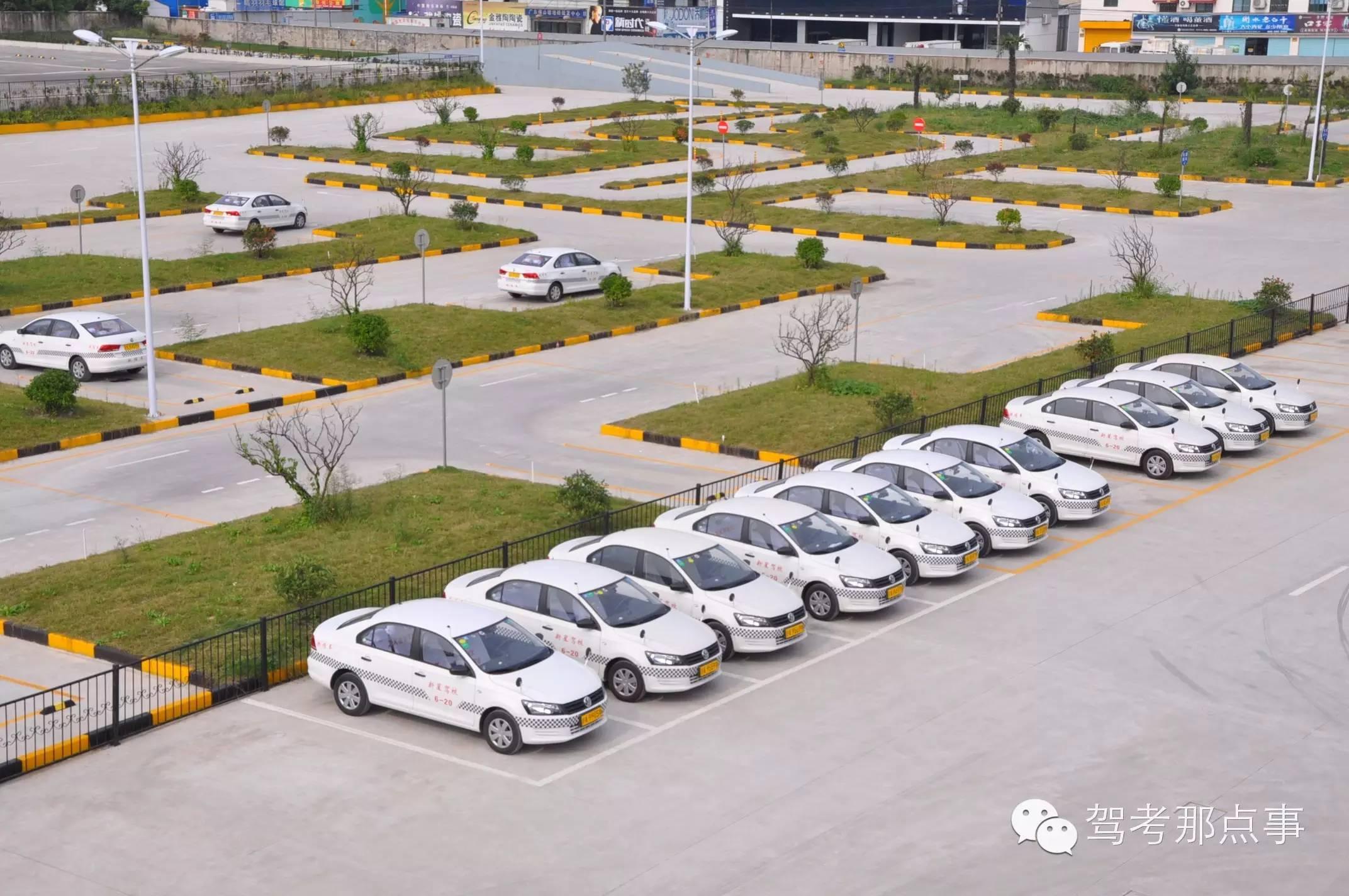 上海新星驾校在努力提供优质的教学服务的同时规范化的场地设计及园林