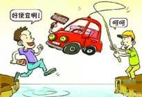 异地购车有哪些注意事项?买新车与二手车情况大不同